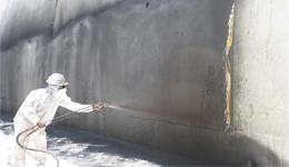 water_waterproofing